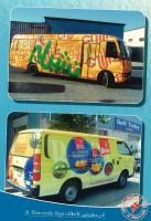 vehiclebranding